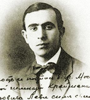М. Агеев