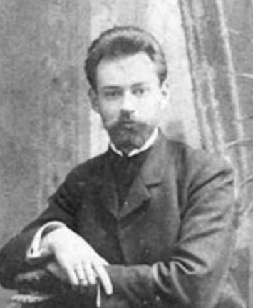Александр Дмитриевич Билимович