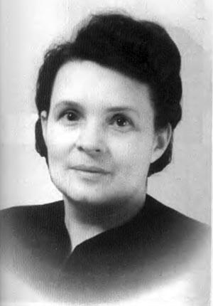 И. Грекова