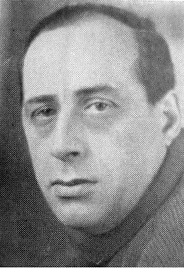 Михаил Дёмин