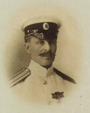 Александр Владимирович Зернин