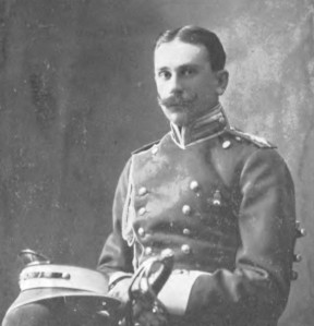 Петр Петрович Ишеев