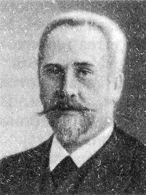 Сергей Рудольфович Минцлов