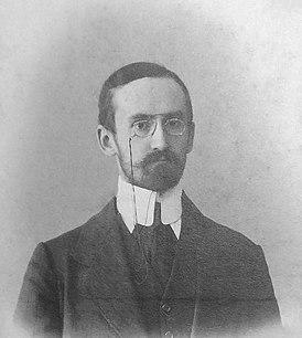 Сергей Сергеевич Ольденбург