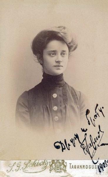 София Яковлевна Парнок