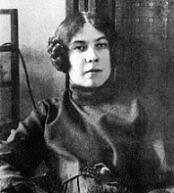 Мария Михайловна Шкапская