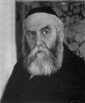 Йосеф Ицхок Шнеерсон