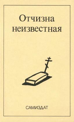 book marine