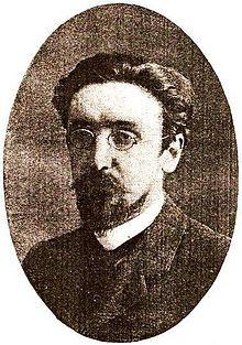 Сергей Николаевич Прокопович