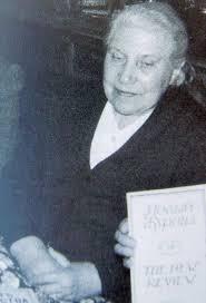 Екатерина Леонидовна Таубер